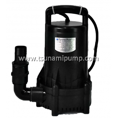 HQP-250 Vertical Submersible Water Pump